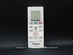 画像1: ACXA75C00540 ルームエアコン用リモコン パナソニック