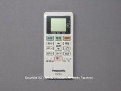 画像1: ACXA75C02280|ルームエアコン用リモコン|パナソニック