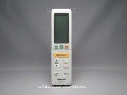画像1: ACXA75C12430|ルームエアコン用リモコン|パナソニック