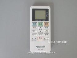 画像1: ACXA75C13980|ルームエアコン用リモコン|パナソニック