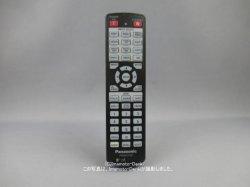 画像1: N2QAYB000769代替2QB1DZ13K(N2QAYB001176)|プロジェクター用リモコン|パナソニック