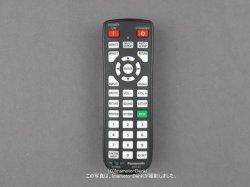 画像1: N2QAYA000093|液晶ディスプレイ用リモコン|パナソニック