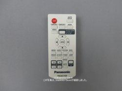 画像1: N2QAYA000116 プロジェクター用リモコン パナソニック