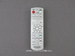 画像1: N2QAYB000668|プロジェクター用リモコン|パナソニック
