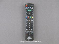 画像1: N2QAYB000814 液晶テレビ用リモコン パナソニック