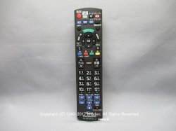 画像1: N2QAYB001045 ポータブルテレビ用リモコン パナソニック
