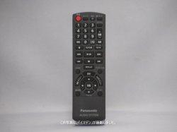 画像1: N2QAYB001100|CDステレオシステム用リモコン|パナソニック