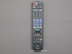 画像1: N2QAYB001173|ブルーレイディスクレコーダー用リモコン|パナソニック
