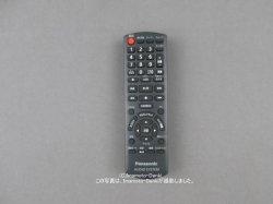 画像1: N2QAYB001175|ワイヤレススピーカーシステム用リモコン|パナソニック