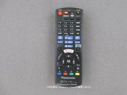 画像1: N2QAYB001187|ブルーレイディスクプレーヤー用リモコン|パナソニック