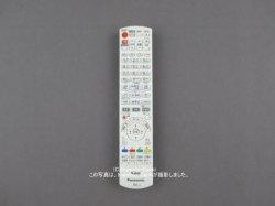 画像1: N2QAYB001220|ブルーレイディスクレコーダー用リモコン|パナソニック
