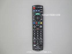 画像1: N2QAYB001229 液晶テレビ用リモコン パナソニック