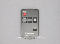 画像1: N2QAYC000029代替TZT2Q01HTF5 サウンドボード用リモコン パナソニック