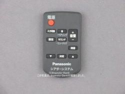 画像1: N2QAYC000110代替TZT2Q01B885|シアターバー用リモコン|パナソニック