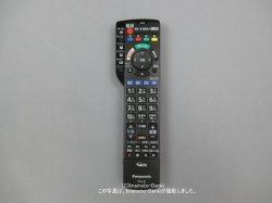 画像1: N2QBYB000052|テレビ用リモコン|パナソニック