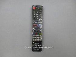 画像1: GB162SA|液晶テレビ用リモコン|ブラック|シャープ