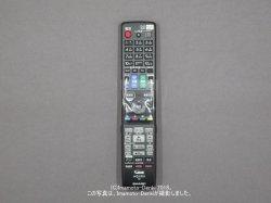 画像1: GB079PA|ブルーレイディスクレコーダー用リモコン|シャープ