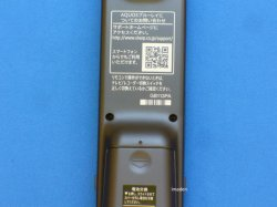 画像2: GB113PA ブルーレイディスクレコーダー用リモコン シャープ
