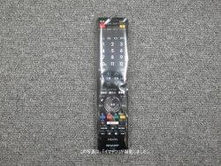 画像1: GB174SA|液晶テレビ用リモコン|シャープ