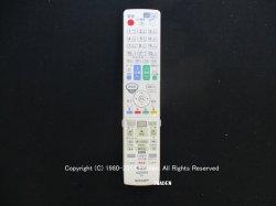 画像1: GB186PA|ブルーレイディスクレコーダー用リモコン|シャープ