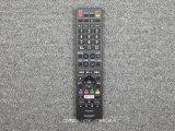 GB220SA|液晶テレビ用|リモコン|シャープ
