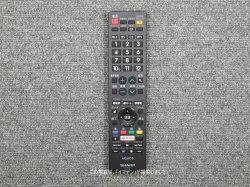 画像1: GB220SA 液晶テレビ用 リモコン シャープ