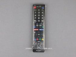 画像1: GB221SA|液晶テレビ用|リモコン|ブラック系|シャープ