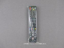 画像1: GB212PA代替品GB265PA|ブルーレイディスクレコーダー用リモコン|シャープ