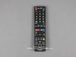 画像1: GB285SA|液晶テレビ用|リモコン|シャープ