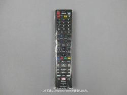 画像1: GB309PA|ブルーレイディスクレコーダー用リモコン|シャープ