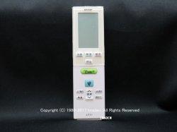 画像1: A829JB|エアコン用リモコン|シャープ