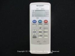 画像1: A853JB|エアコン用リモコン|シャープ