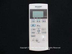 画像1: A881JB ルームエアコン用 リモコン シャープ