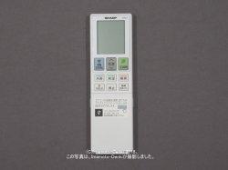 画像1: A981JB|エアコン用リモコン|シャープ