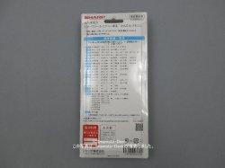 画像3: AZ-HRC1(B036JB) ルームエアコン用かんたんリモコン シャープ