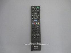 画像1: RM-JD021|テレビ用リモコン|ソニー