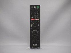 画像1: RMF-TX210J|テレビ用リモコン|ソニー