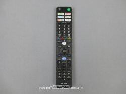 画像1: RMF-TX410J|テレビ用リモコン|ソニー