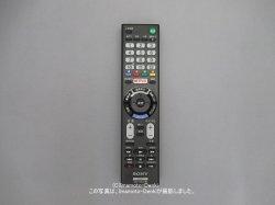 画像1: RMT-TX301J|テレビ用リモコン|ソニー