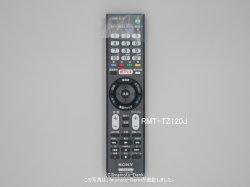 画像1: RM-JD030代用品RMT-TZ120J|テレビ用リモコン|ソニー