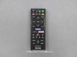 画像1: RMT-VB101J|ブルーレイディスク/DVDプレーヤー用リモコン|ソニー