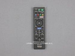 画像1: RMT-VB310J|ブルーレイディスク/DVDプレーヤー用リモコン|ソニー