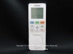 画像1: WH-TA05EJ(1)代替品|エアコン用リモコン|東芝