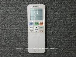 画像1: WH-J1E代替WH-TA05EJ(1)|エアコン用リモコン|東芝