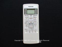 画像1: WH-UD01GJF|エアコン用リモコン|東芝