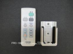 画像1: FRC-188T|照明用シンプルリモコン|東芝