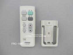 画像1: FRC-199T|照明用ダイレクトリモコン|東芝