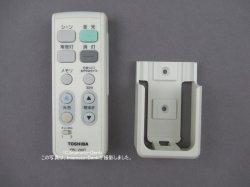 画像1: FRC-200T|照明用ダイレクトリモコン|東芝